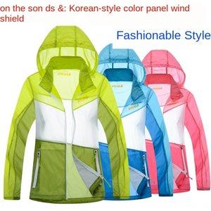 A5wuC femmes cuir crème solaire coupe-vent manteau en cuir extérieur trench-coat peau style coréen couture des vêtements à la mode peau crème solaire