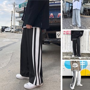 2020 pants men's spring and autumn Korean style loose trendy striped casual pants teenagers loose mop