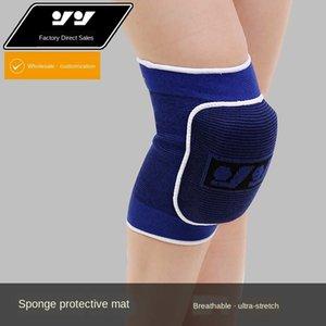 rodillera VolleyballDance baile protección anti-colisión de rodillas protección elástica espesa anti-colisión esponja HSk56 rodillo sCvW2