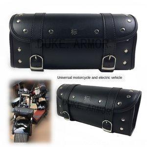 Elektrofahrzeug Motorrad Änderung Motorrad Seite Ritter reiten Headbag Seitentasche Electric Vehicle Kit