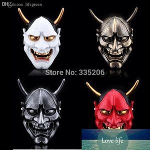 Atacado-Frete grátis Mascara budista japonês Vintage mal Oni Noh Hannya Dia das Bruxas Props Recolha