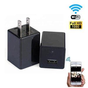 cámara inalámbrica Cargador Mini IP P2P 1080P US Wall UE cámara pinhone cargador de la cámara DVR cargador de Seguridad para el Hogar monitor remoto Cam Negro