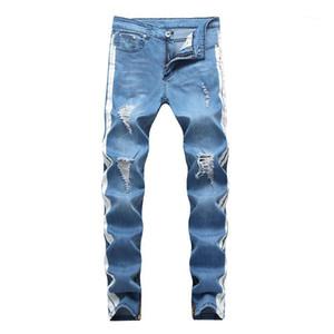 بالأسى طويل أزرق فاتح مخطط جان السراويل أزياء الرجال سراويل الهيب هوب مصمم رجالي جينز ممزق
