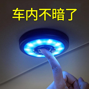 Car Led Car Interior Light Rear Light Ceiling Lamp Trunk Roof Eye Protection Lamp Reading
