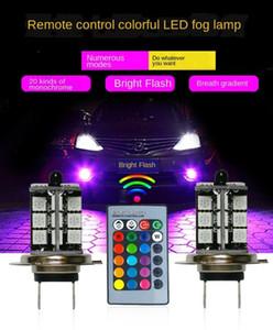 2PCS H1 H3 H4 9005 9006 H11 H7 RGB ضوء لمبة LED السيارات السيارات العلوي LED 27SMD ستروب الضباب رئيس مصباح مع جهاز التحكم عن بعد