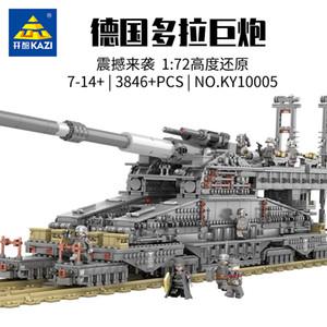 Schwere Gustav Building Block Assembly Spielzeug Schwierige Militärmaschine DORA Riesen Gun World War II Modell Tank-Eisenbahn-Auto-Modell Spielzeug 04