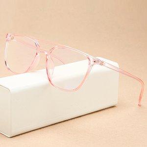 Higodoy Lunettes en plastique Femmes Hommes Clair Lunettes optiques cadre lumière bleue Protection Oculos De Grau