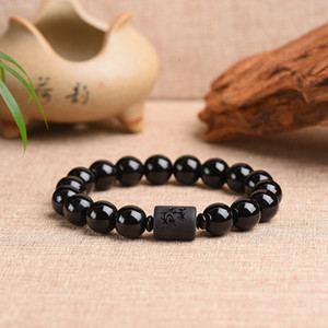 Transfer Bracelet Obsidian Beads Bracelet Dragon Phoenix Pattern Stone Beaded Luck Bracelets Bangle Jewelry Gift for Unisex