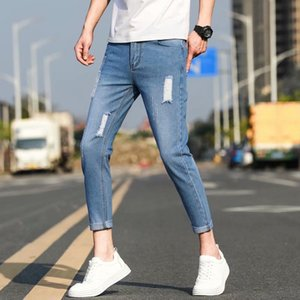 Spring autumn 2020 men's broken hole Hong Kong style trendy jeans Korean feet ankle length pants summer new casual pants