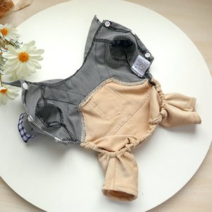 Pet clothing teddy bear Bomei small dog early autumn dog clothes casual and comfortable sesame bear carrying pants four legged clothes coffe