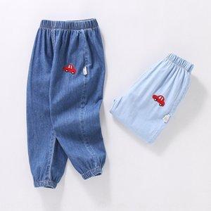 yTEqy мальчиков Jeans весна и осень новых детей Фонарь против комаров штаны против комаров джинсы потерять Lantern брюки детский случайный