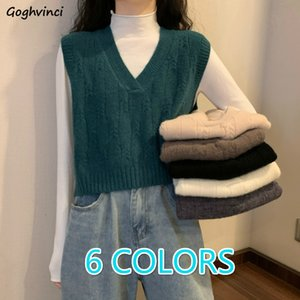Women's Vests Sweater Vest V-neck Cropped Knitted Solid All-match Elegant Office Ladies Loose Fashion Simple Ulzzang Chic Daily Outwear BF