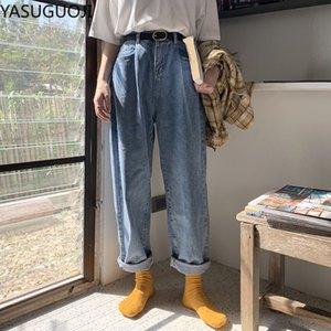 YASUGUOJI 2020 Spring and Summer New Korean Pleated Wide Leg Pants High Waist Loose BF Wind Jeans Women Washed Pleated