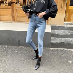 Mozuleva-bayanlar yüksek bel skinny jeans, kolay sonbahar 2019 için, maç için