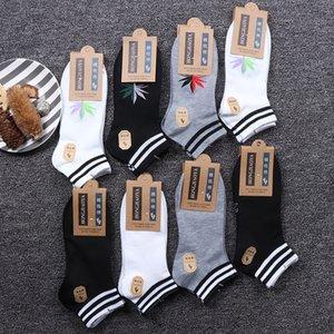 mGIbC ECKc6 primavera e calze di seta calze barca nuova estate di cotone pettinato barca tubo corto maschile barra filettata parallelo calze sportive di sport