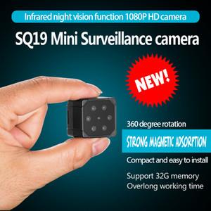 1080P HD Mini Camera Security Camera SQ19 Outdoor Drone Sports Video Recorder Family Matte Night Vision DV Car DVR CAM SQ8 SQ11