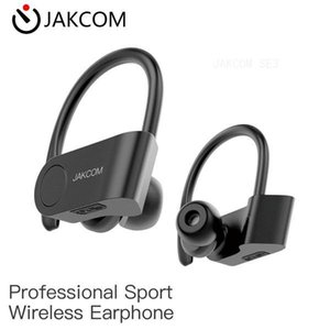 JAKCOM SE3 Deporte sin hilos del auricular caliente de la venta de reproductores de MP3 como insectos comestibles redmi airdots cráneo