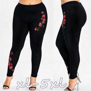 Pantalones del verano NEW HOT Selling tamaño 5XL sólidos Apliques de cintura alta Top Pantalones largos diario al por mayor de pantalones para mujer Moda Plus