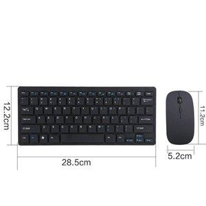 Kostenloser Versand 2 .4G drahtlose Tastatur und Maus Kit Tastatur Ultra--Slim für Android Ios PC Laptop-Computer-Zubehör