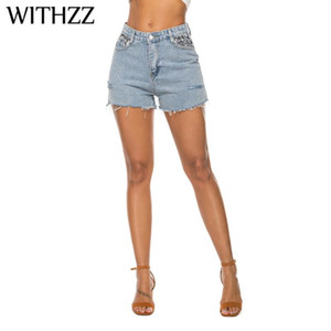 WITHZZ Summer Woman's Denim Shorts Jeans for Women Pants Female Light Color Loose Worn Metal Sequins Straight Pants