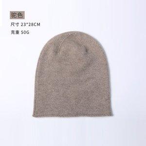 NAIZAIGA 100% Cashmere Solid Pure Women Hat, PS31