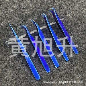 جودة عالية عالية الجودة تطعيم جهاز تطعيم رمش مرآة الذهب الأزرق الريش كليب الدلفين كليب المزهرة ملاقط رمش ملاقط حد ذاتها