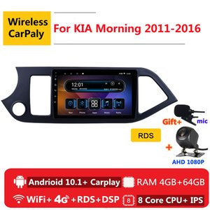 2 din 8 core android 10 car radio auto stereo for kia morning 2011 2012 2013 2020 2020 navigation GPS DVD Multimedia Player car dvd