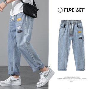 Wholesale Men's loose straight denim trousers summer 2020 new Korean style trendy brand casual wild thin pants men's clothing