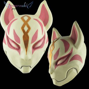 Halloween-Maske Fox Mask cos gekleidet als Kugel Fortress Nacht Full Face Foam Mask
