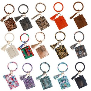 Trendy Colorful Snake Leopard Pattern Tassel PU Leather Keychain Card Bag For Women Girls Bracelet Keychain Keyring Jewelry Gift