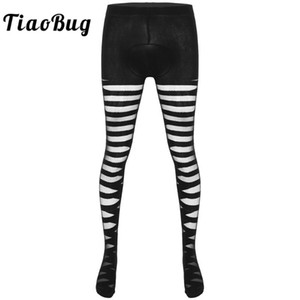TiaoBug Men Sissy Lingerie Striped See Through Bulge Pouch Pantyhose Stretchy Tights Leggings Male Gay Sexy Underwear Hosiery