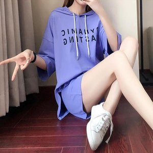 Women 2019 Summer Loose Simple Letter Print Hooded Short sleeved Tops Drawstring Solid Color Shorts Two Piece Female Suit