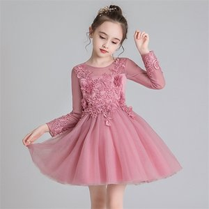 Girls'Campus Graduation Dance Party Dress Wedding Bridesmaids' Eucharist Party Bridesmaid Dress Children's Flower Girl Dresses 0926