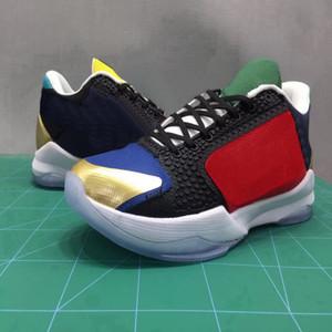 2020 Nueva versión invicto x 5 5s Protro zapatos de baloncesto de formación zapatillas deportivas caída Aceptados mejores yakuda al por mayor de los hombres de arranque en línea