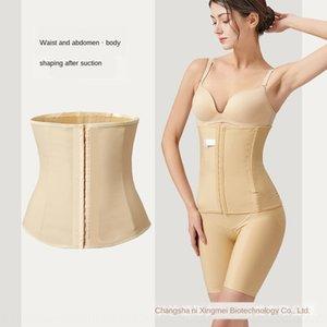 hkp9R qZSFa cuerpo que forma la cintura sello y la liposucción del abdomen después de la ropa moldear el cuerpo del corsé de la liposucción Yao Jia prendas modeladoras prendas modeladoras de la cintura