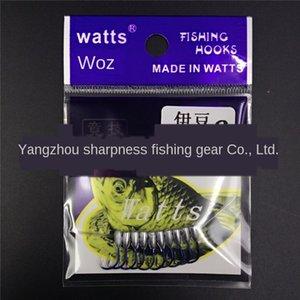Woz Yidou un Woz avant concurrentiel plomb d'origine barbelé Chaotian pointu bleu a seau avec hameçon hameçon SQ6VA