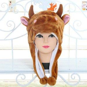 Подарки детские мультики Hat взрослых животных Производительность Реквизит плюшевые мягкие Симпатичные Смешные костюм Cap
