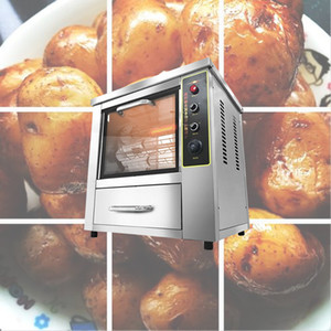 Tabletop Auto Rotate Chicken Rotisserie Grilled Oven Electric Sweet Potato Corn Roasting Machine Potato
