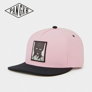 New Sports CAP hip hop snapback hat for men women adult casual sun baseball cap
