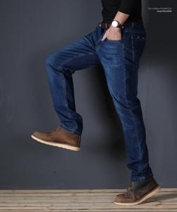 Hommes stretch Jeans Casual avec bouton Mens Designer Jeans Slim Straight Mid taille Summer lumières délavées