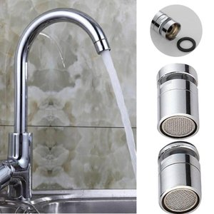 360° Rotatable Stopcock Bathroom Kitchen Tap Head Faucet Connector Water Saving Shower Water Faucet Nozzle Filter Foam Maker