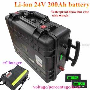 UPS 인버터 리튬 이온 24V 200AH 리튬 이온 배터리 태양열 NMC ACCU NCA 24V 100A BMS RV EV 방수 케이스 + 20A 충전기 AKKU