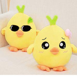 25-70cm Yellow Chicken Plüsch-Puppen Kawaii weiche Plüschtiere Spielzeug Dekoration Plüsch-Kissen-Weihnachtsgeschenk LJ200808