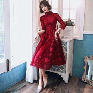 Burgundy Plus Size 3XL 4XL Luxury Sequins Evening Dress Short Gown Party Dresses For Women Elegant Celebrity Stage Show Dresses
