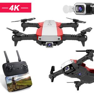 RC는 생일 선물을 휴대하기 쉬운 4K 1080p의 카메라 픽셀 VR 모드 원격 제어 접는 무인 항공기 RC 소형 항공기를 4axis