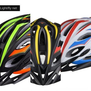 riding integrated mountain road Bicycle riding integrated mountain road pulley bicycle helmet Pulley helmet helmet w3orA