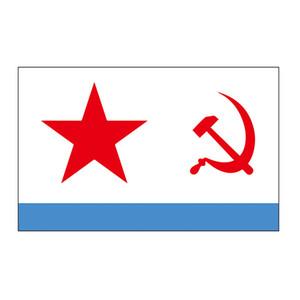 Livraison gratuite drapeau 3x5ft URSS russe Union soviétique militaire de l'armée et vice versa CCCP navale drapeau de la marine