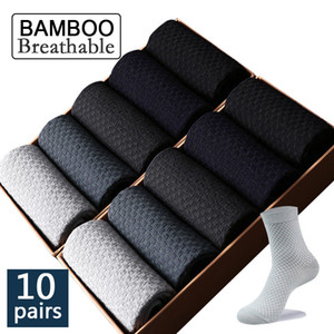 High Quality 10 Pairs lot Men Bamboo Fiber Socks Men Breathable Compression Long Socks Business Casual Male Large size 38-45 200924