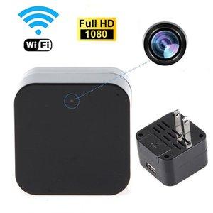 Adaptador de enchufe de EE.UU. 1080P Smart Wall cargador USB WIFI Cámara Cámara P2P registrador inalámbrico Monitor de Seguridad para el Hogar DVR Cam visión nocturna del CCTV