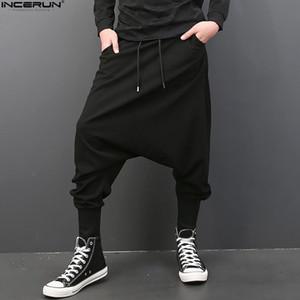 Men Casual Solid Harem Hip Hop Pants Joggers Trousers Men Baggy Dancing Pants Gothic Punk Style Harem Plus Size